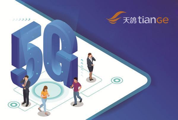 9158创始人傅政军:5G将为集团多元化发展赋能