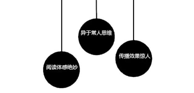 软文推广公司:行家总结软文撰写是一种商业艺术